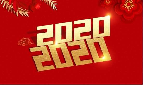 """""""感恩过去,展望未来"""" ----2020年raybet雷竞app-雷竞技app下载官方版ios-雷竞技app下载官网年会报道"""